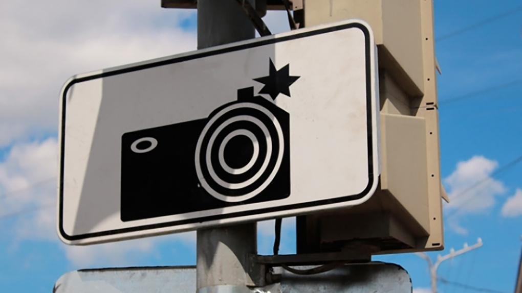 Почти сотня камер фотовидеофиксации появится на новосибирских дорогах