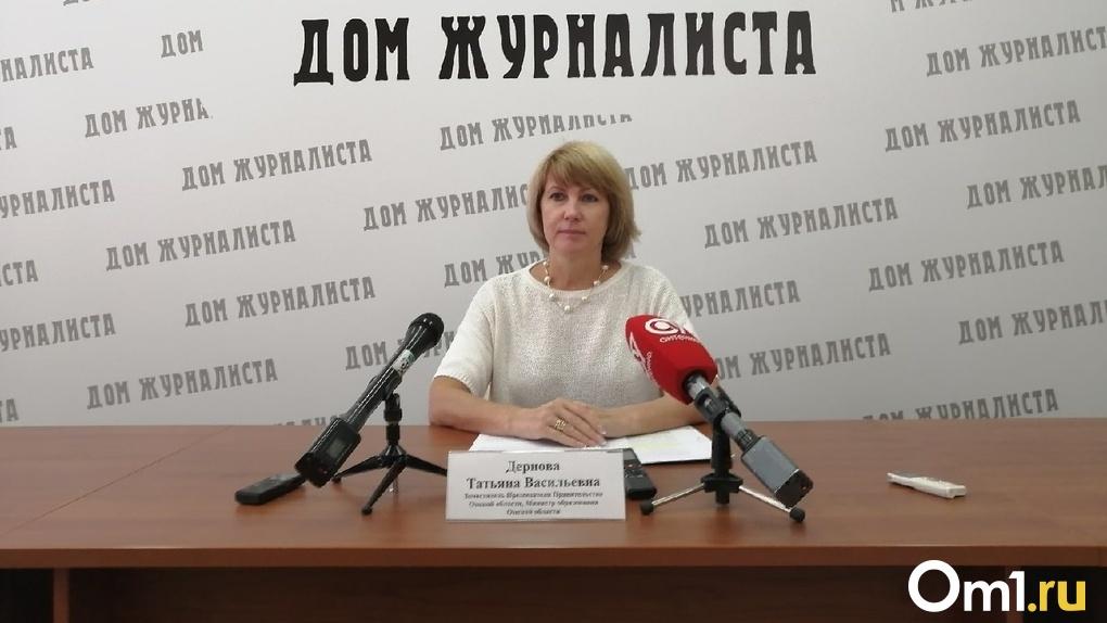 Татьяна Дернова рассказала о реализации национального проекта «Образование» в Омской области