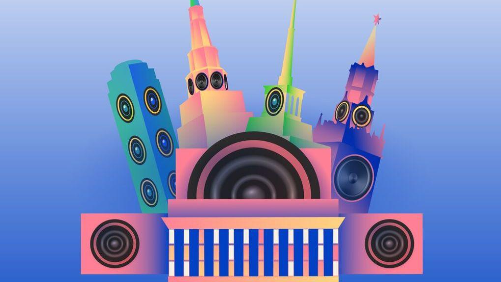 Российские музыканты выпустили альбом со звуками Новосибирска