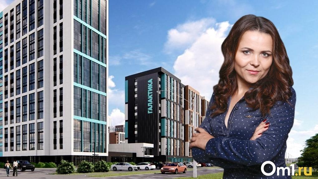 Коронавирусная ипотека: как выгодно купить квартиру в Новосибирске во время пандемии? Проверено Om1.ru