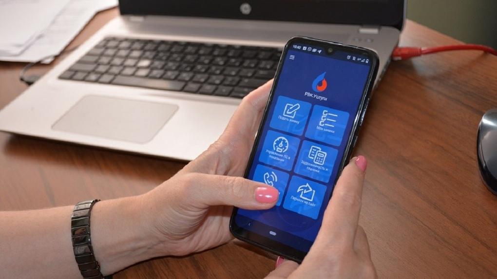 Мобильный водоканал в вашем смартфоне
