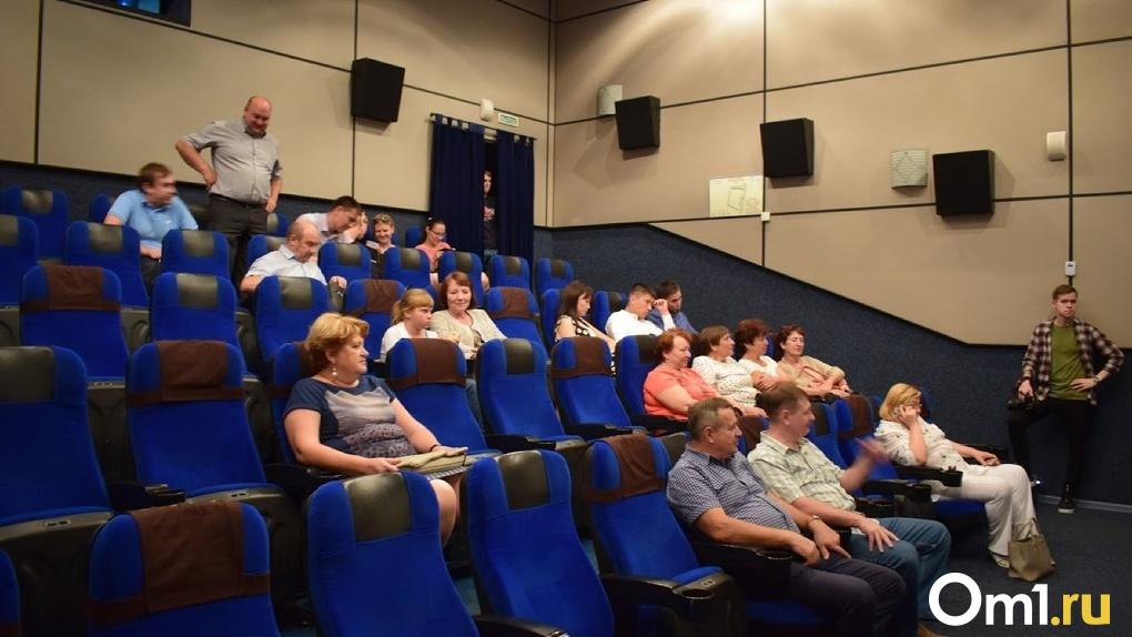 Стало известно, как будут работать кинотеатры в Омске