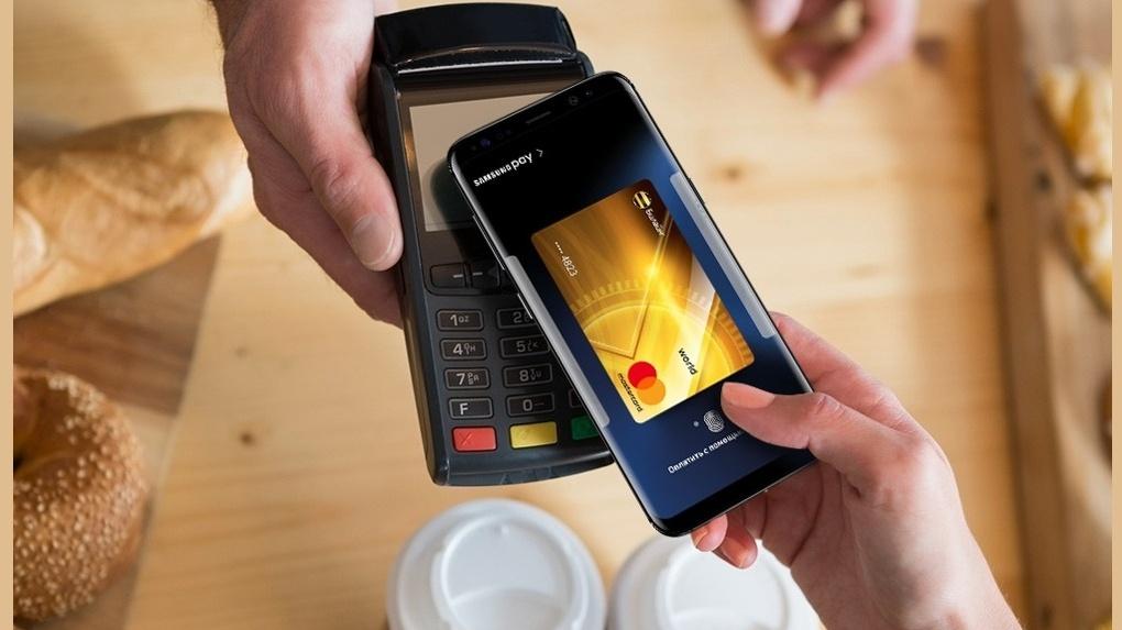 Покупки через Samsung Pay теперь доступны владельцам Карты «Билайн»