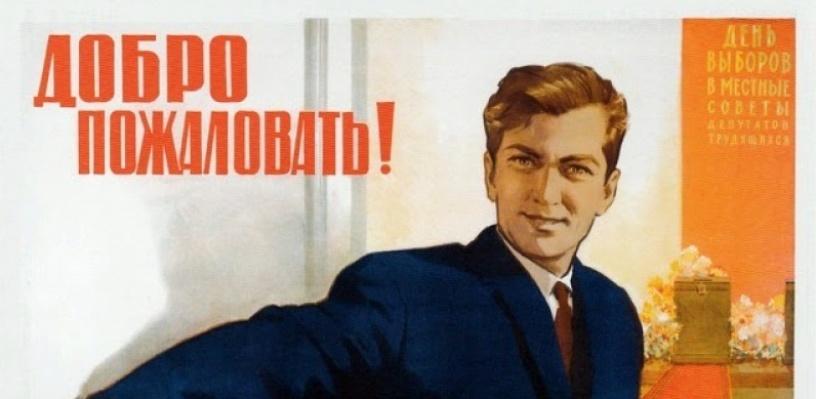 Омские эсеры обнародовали списки в Горсовет