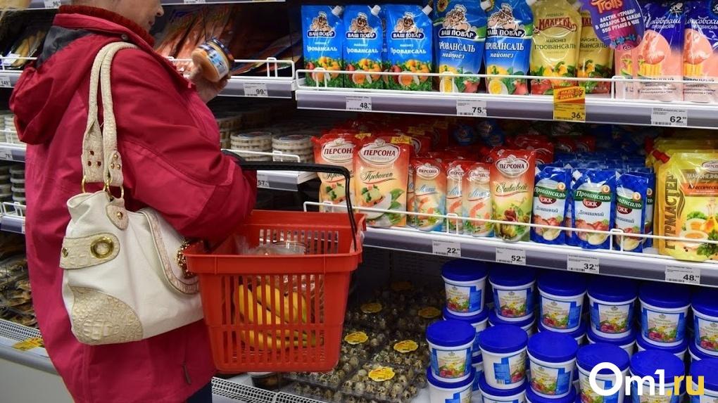 Корбут посоветовал магазинам создать корзины с необходимыми товарами для пенсионеров