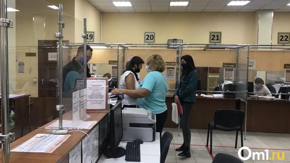 Как зарегистрировать купленную недвижимость в Омске. Чек-лист