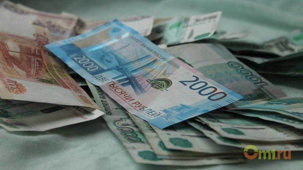 За три месяца на зарплаты омских чиновников ушло 762 миллиона