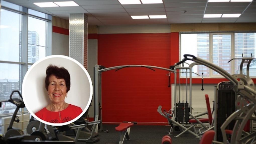 В Новосибирске 82-летнюю пенсионерку отказались пускать в фитнес-клуб из-за возраста