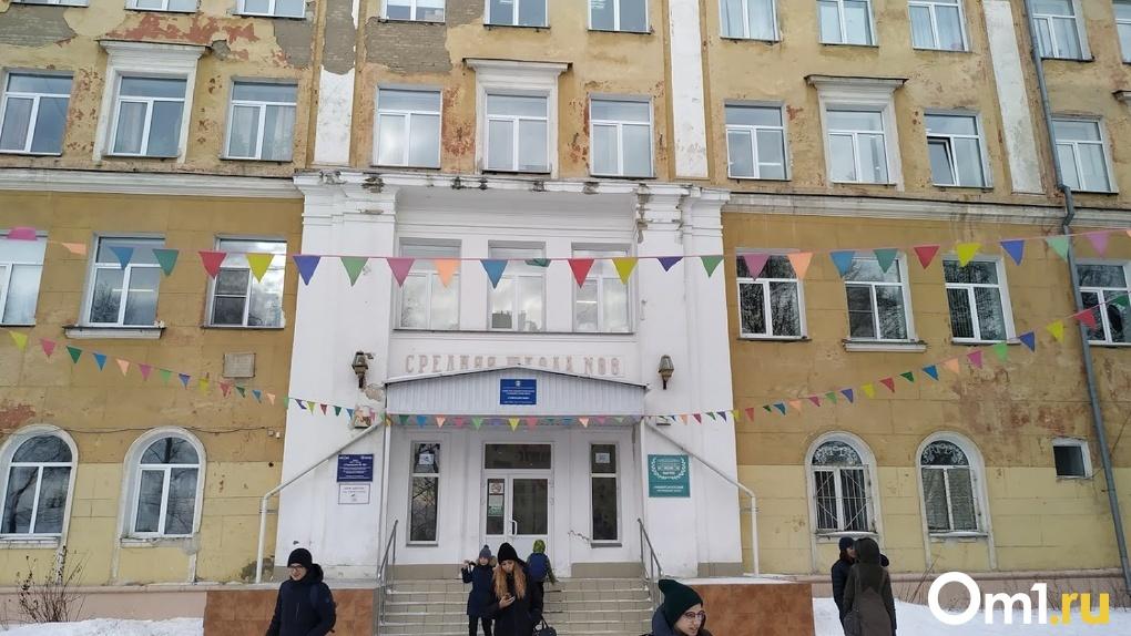 В Омске из-за аварийности здания гимназии №88 учеников распределят по двум школам
