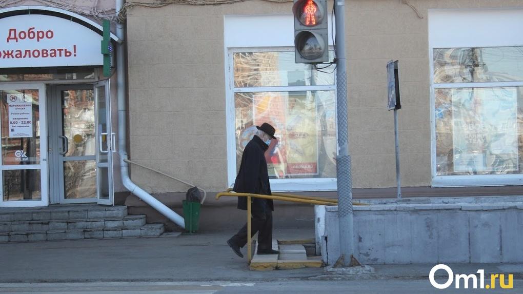 Омским пенсионерам рекомендуют сидеть дома