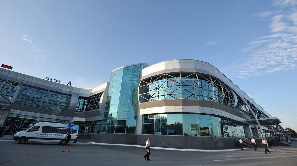 В новосибирском аэропорту Толмачёво опровергли информацию о минировании