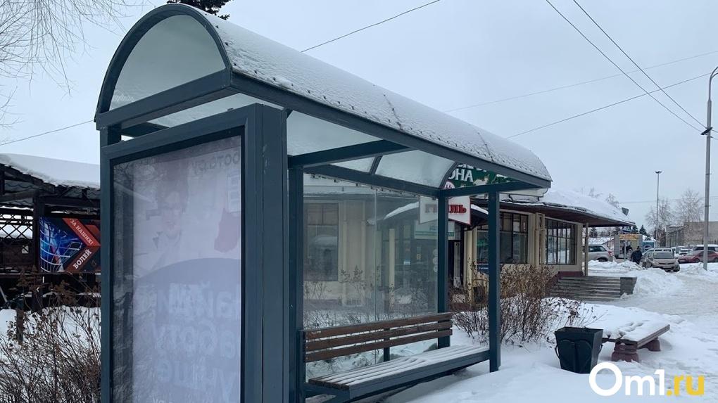 В Омске начали функционировать три новые остановки