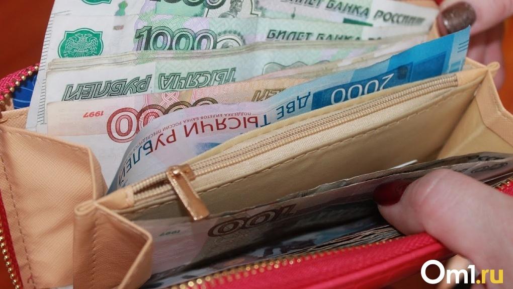 Омская область получит дополнительные деньги на выплаты детям от 3 до 7 лет