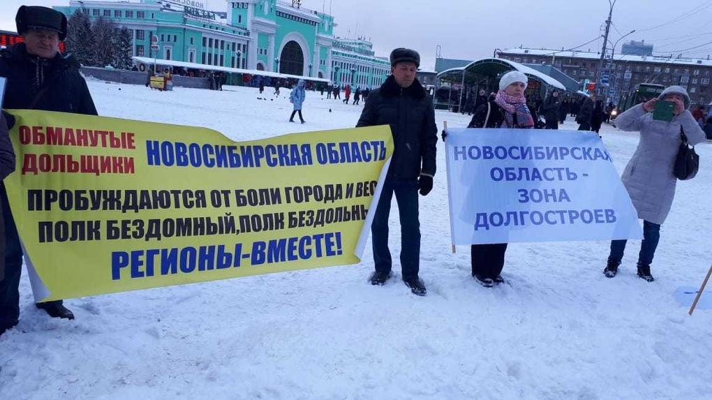 Новосибирское правительство выкупит балласт у дольщиков ЖК «Новомарусино»