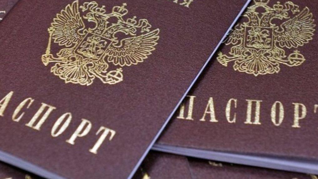 В деревне Лаптево Омской области парень порвал паспорт матери, чтобы она не вышла замуж