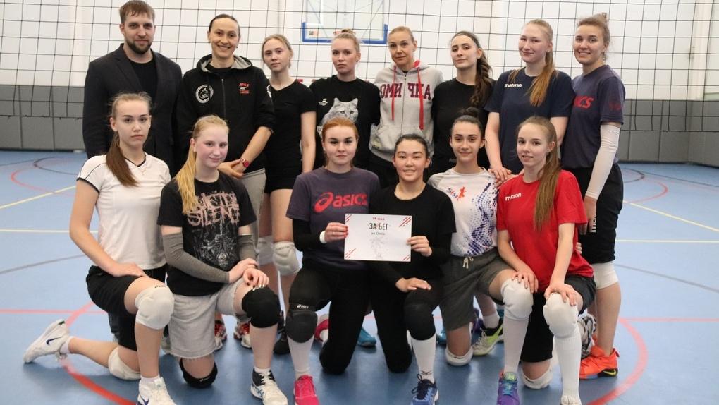 Омские волейболистки примут участие в Весеннем полумарафоне «ЗаБег»