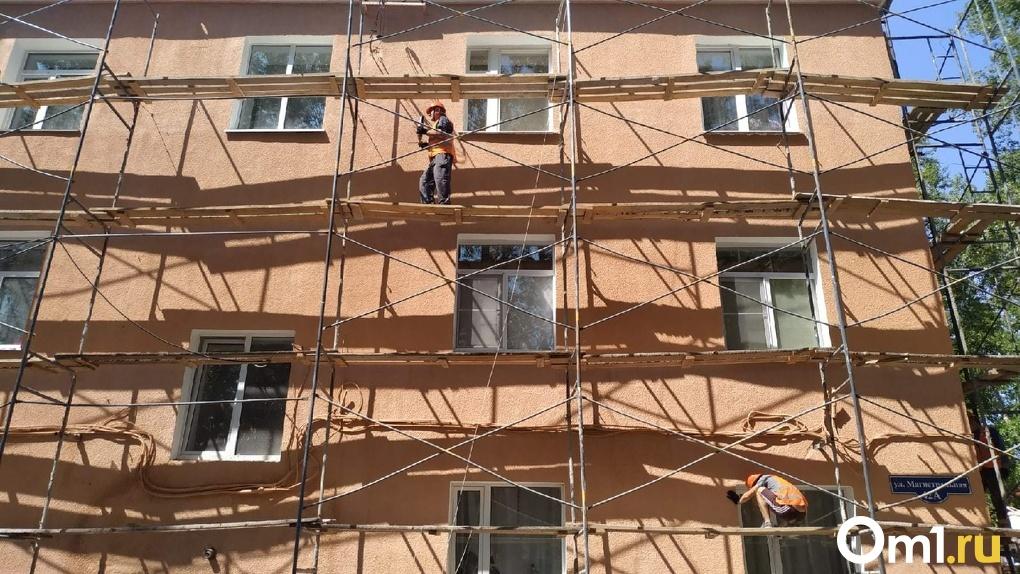Несмотря на самоизоляцию, капремонт «судебных» домов в Омске идет по плану