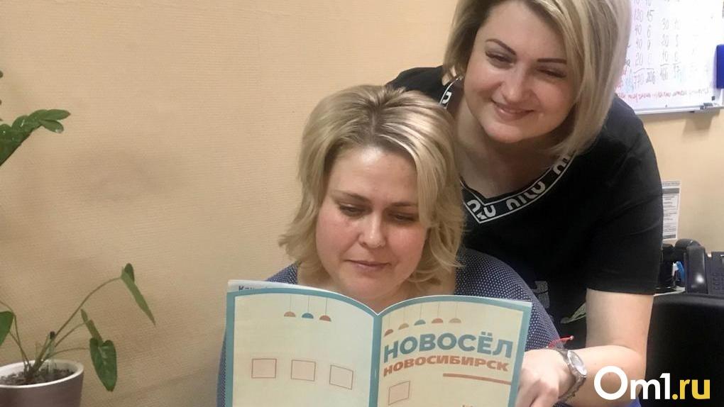 Новосёл Новосибирска: где получить гид по ремонту и дизайну квартир?