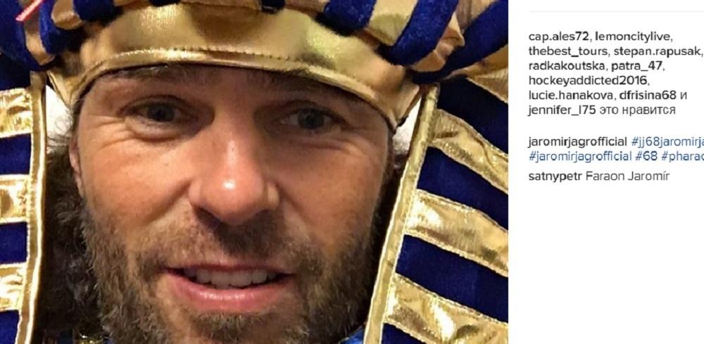 Экс-форвард «Авангарда» Яромир Ягр сделал селфи в костюме египетского фараона