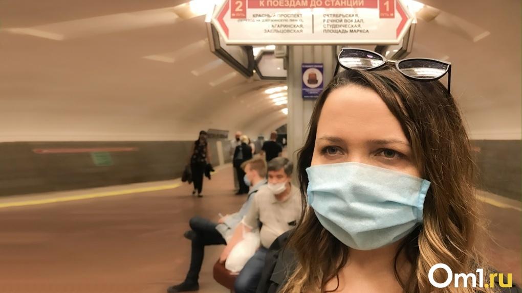 112 жертв коронавируса: ещё четверо новосибирцев скончались от страшной инфекции