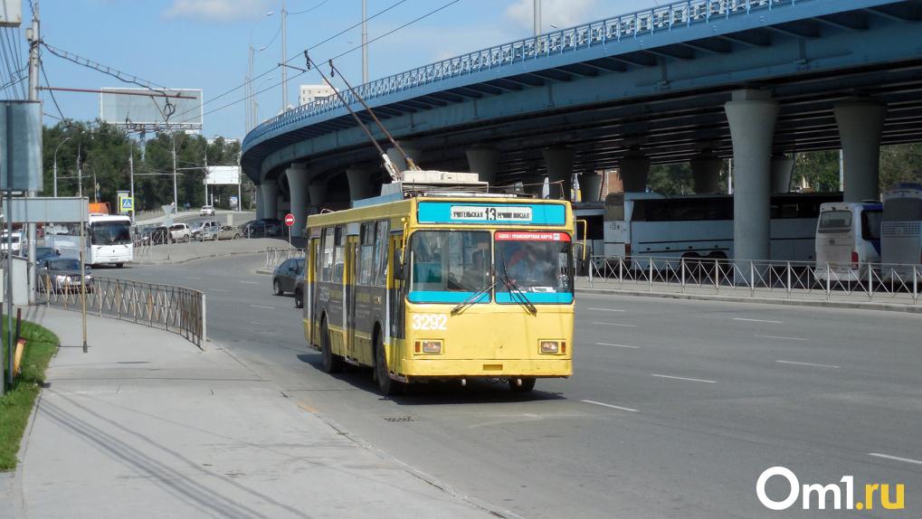 В Новосибирске обновят «позорный транспорт» к Молодежному чемпионату мира по хоккею — 2023