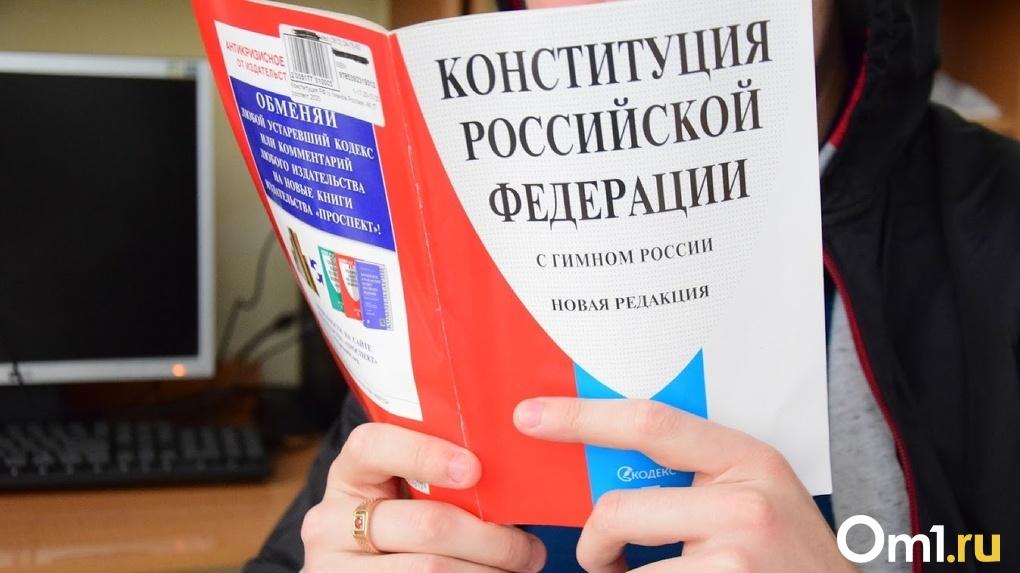 Голосование по поправкам в Конституцию в Омске. День первый. LIVE