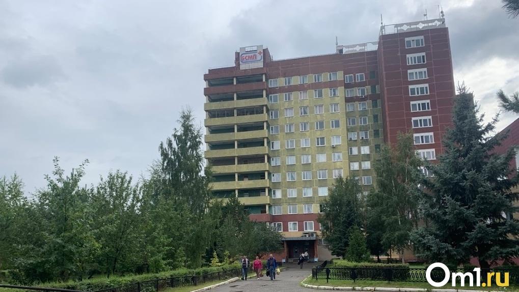 Омич поснимал БСМП-1 с квадрокоптера и получил за это штраф в 32 тысячи рублей