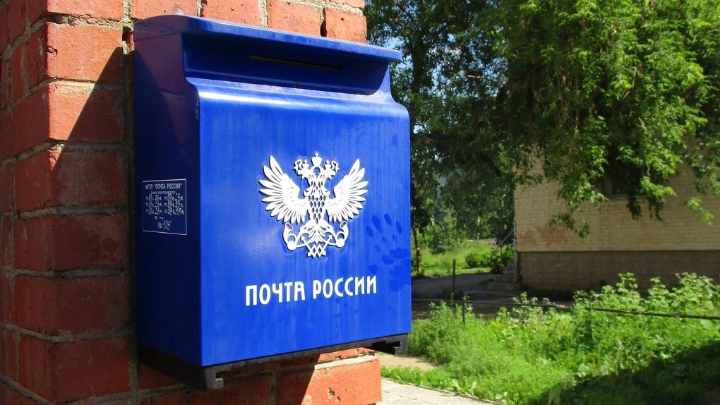 Новосибирцев возмутили почтовые извещения на помойке