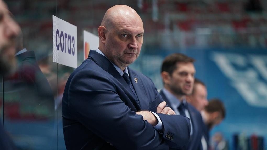 После разгромного матча с омским «Авангардом» главный тренер ХК «Сочи» был уволен