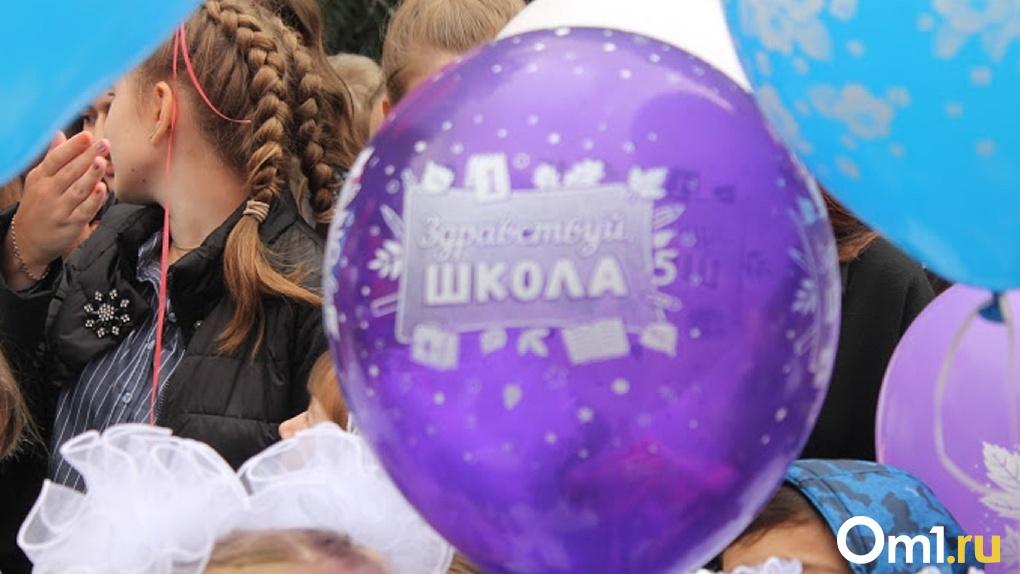 Пока мы работаем, «дистанционки» не будет. Первые лица Омска и области поздравили жителей с 1 сентября