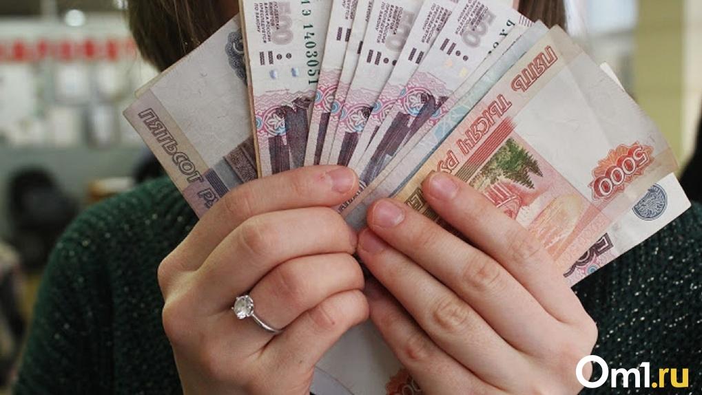 Омские семьи могут получить по 50 тысяч рублей за крепкий брак