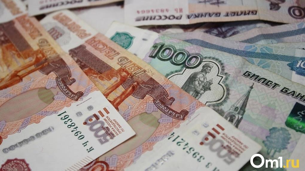 Бюджет Омска планируют увеличить ещё на 266 миллионов рублей