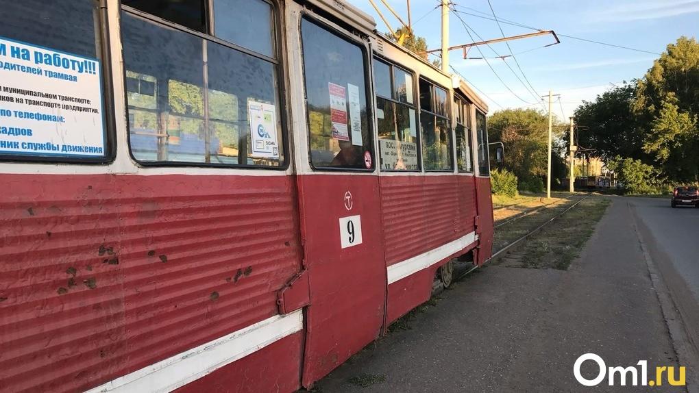 Скоростные трамваи вернули в Генеральный план Омска
