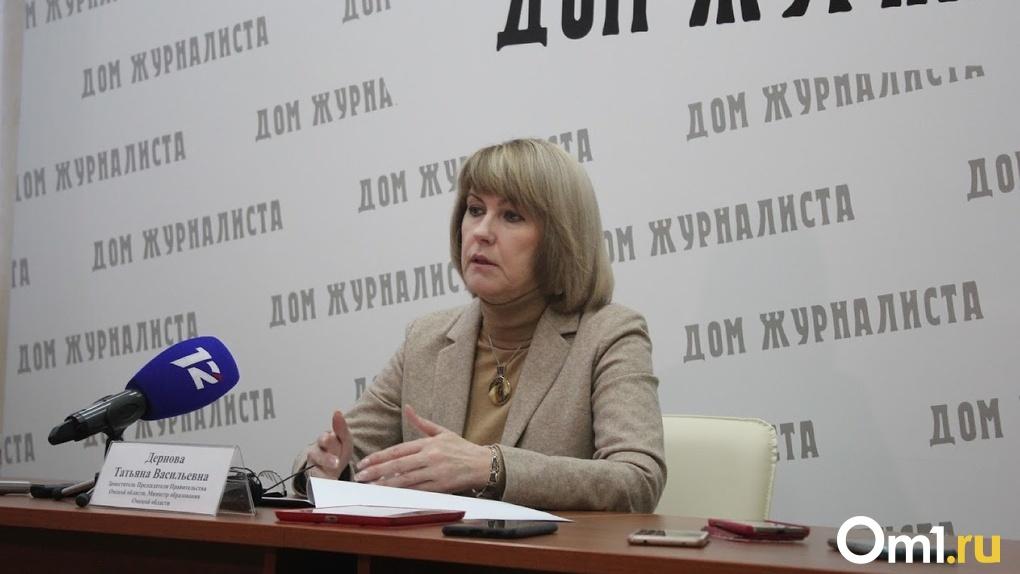 ЕГЭ и «дистанционка» в условиях пандемии. Дернова рассказывает об особенностях работы омских школ. LIVE