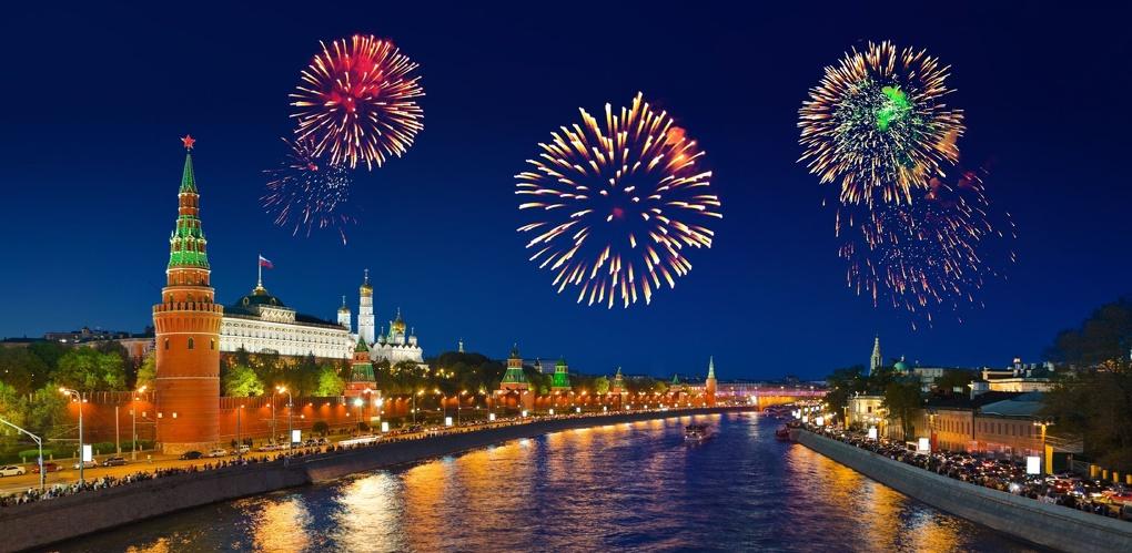 Праздник со сложной судьбой. Тест: что отмечают россияне 12 июня?