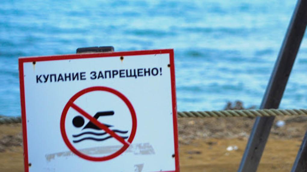 В Новосибирске утонул 15-летний подросток