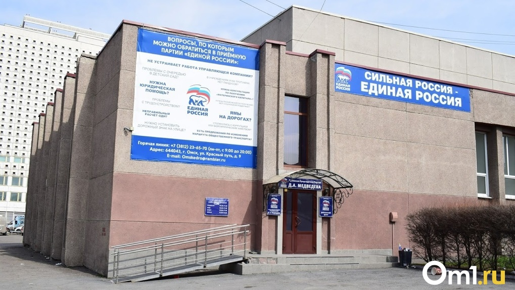 Главный врач омского КМХЦ зарегистрировался на праймериз от «Единой России»