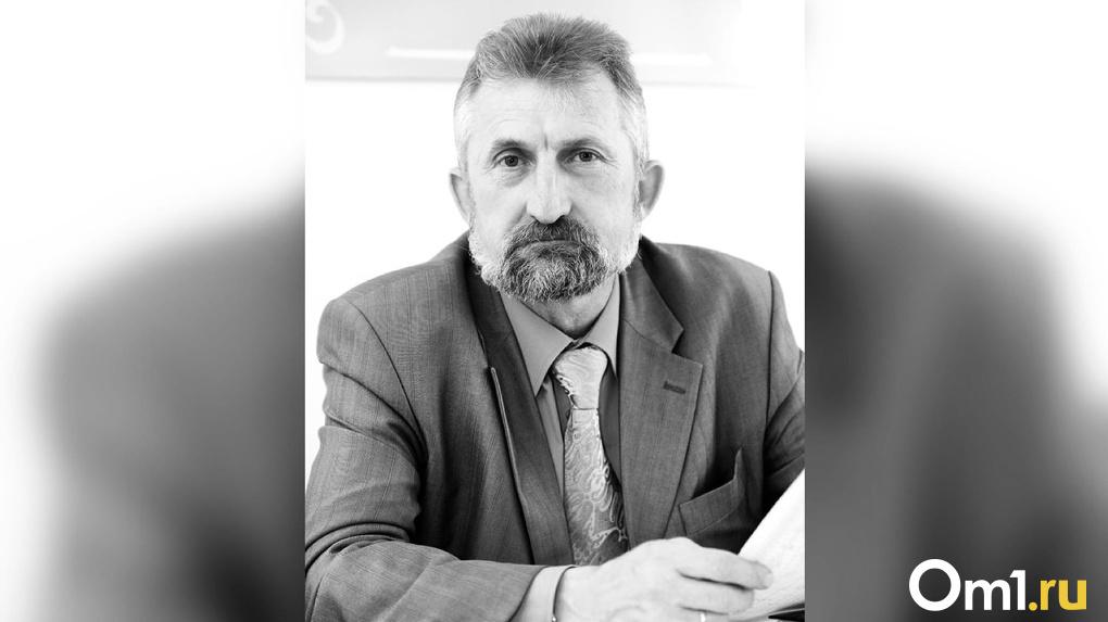 Прощание с омским общественным деятелем Михаилом Машкариным состоится 6 июня