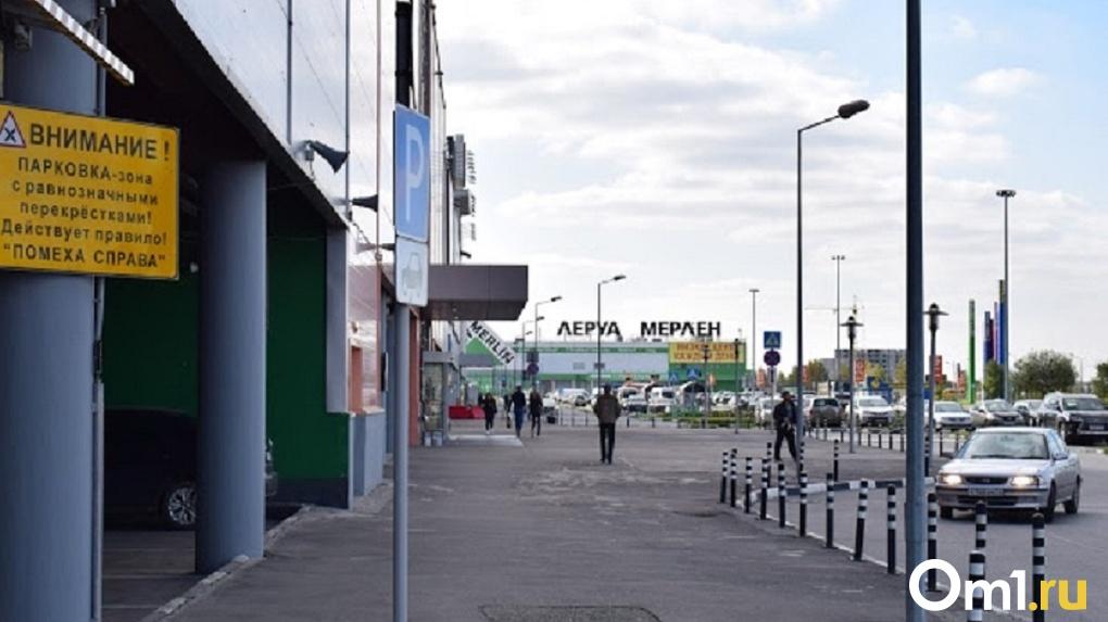 «Леруа Мерлен» пытался признать незаконным распоряжение о проверке Роспотребнадзора