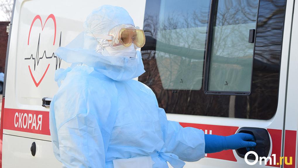 Пугающие данные: 292 новосибирца скончались от коронавируса