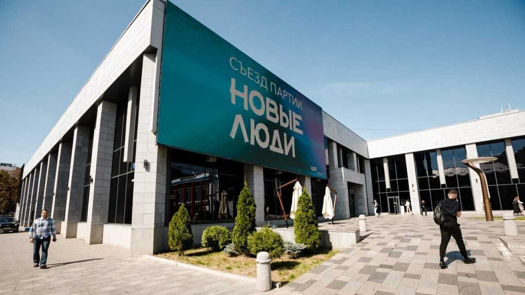 «Новые люди» Новосибирска представили проекты развития региона в Москве