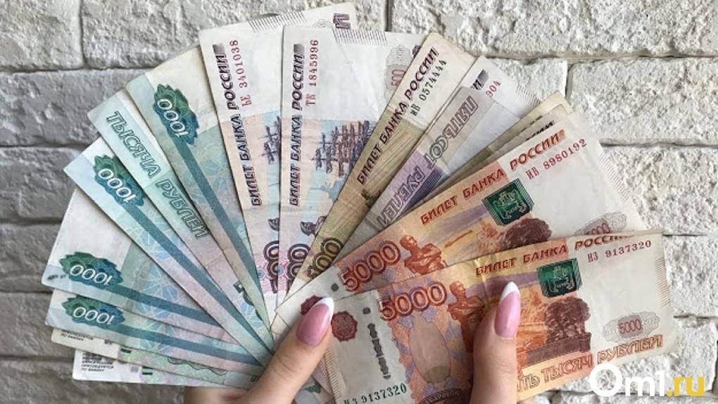 Молодым омским писателям предлагают выиграть 25 тысяч рублей