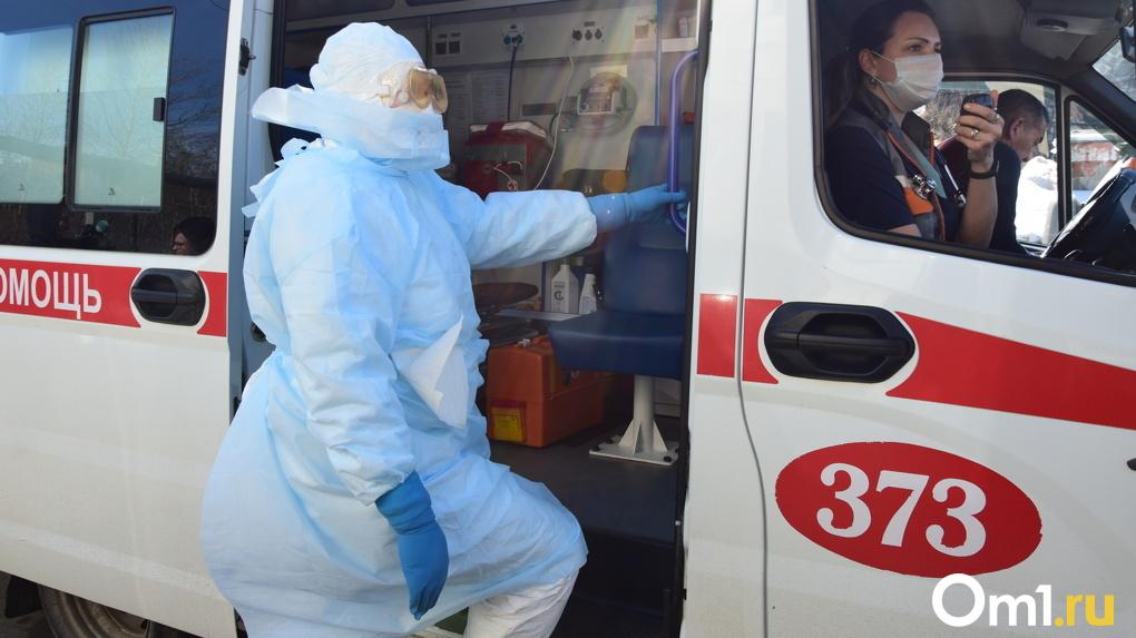 6177 заражённых и 101 погибший: новосибирцев напугали статистикой о ситуации с коронавирусом