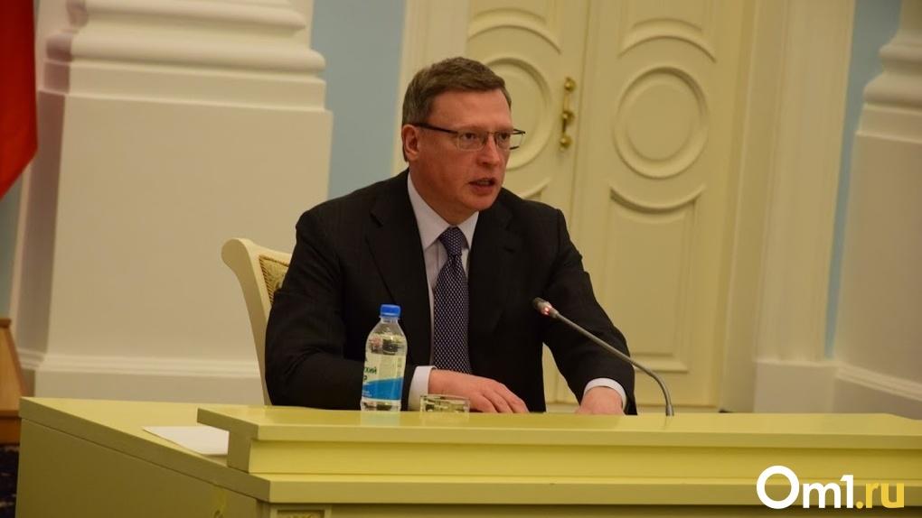 Александр Бурков рекомендовал работодателям сделать 31 декабря выходным днем