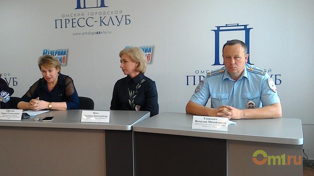 Омская полиция напомнила выпускникам о недопустимости спиртного