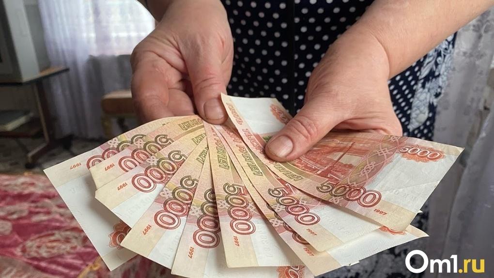 «Нагло наврали народу»: стало известно, почему пенсионная реформа в России оказалась провальной