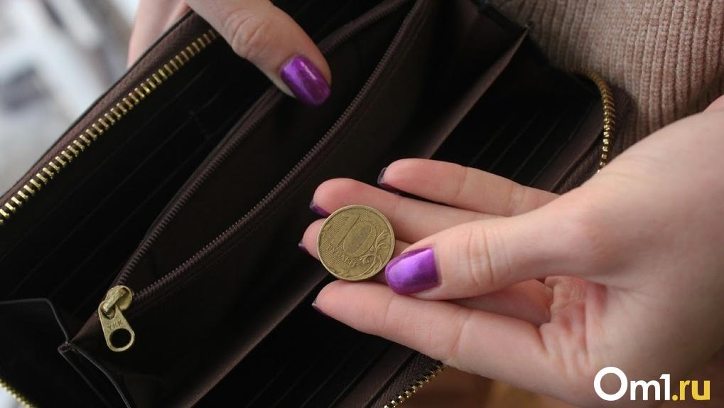 Стало известно, какие омские компании отправили сотрудников в неоплачиваемый отпуск