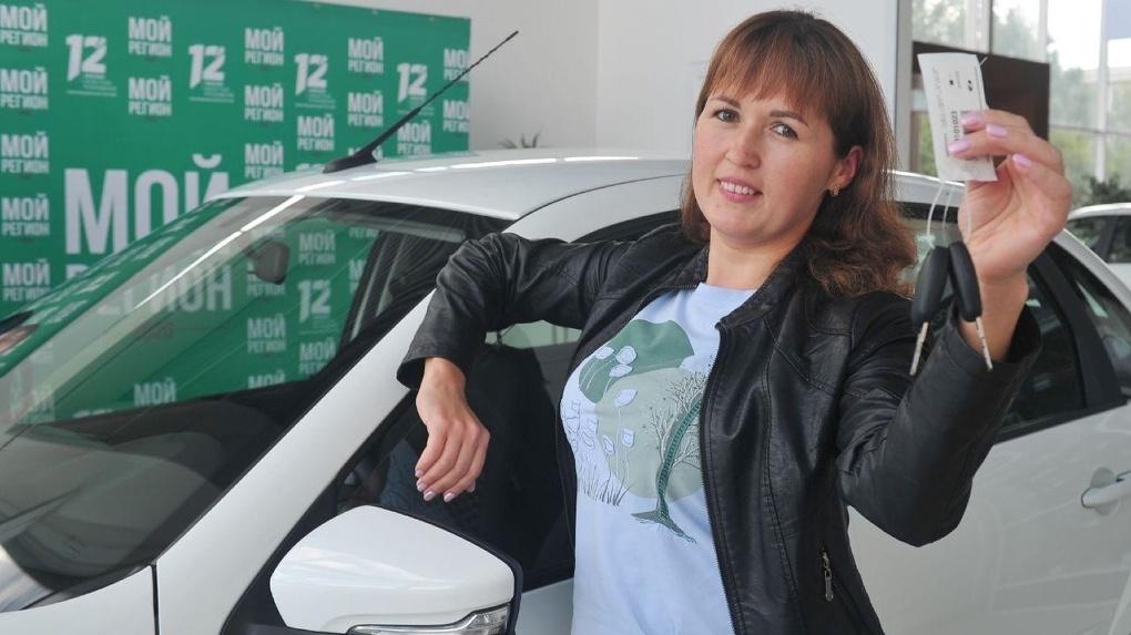 Омичка поучаствовала в акции «Мой регион» и выиграла новую LADA Granta