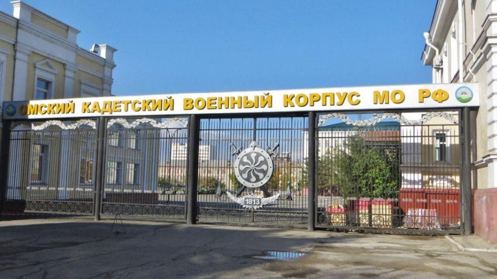 Воспитанники Омского кадетского корпуса еще до отравления жаловались на плохую еду