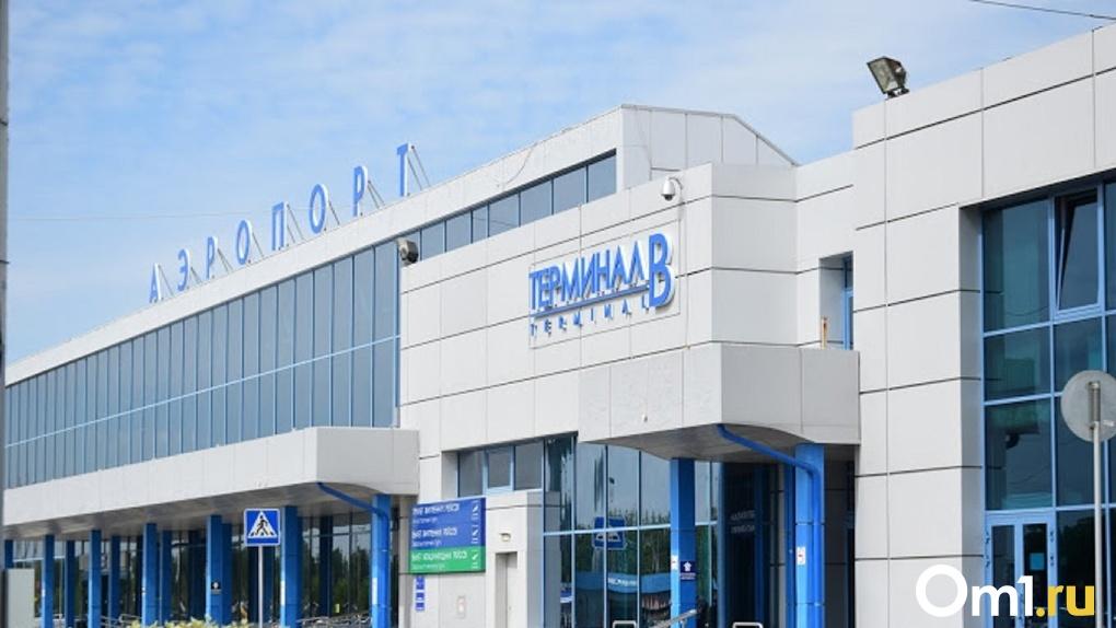 Омский аэропорт перестанет платить акционерам, несмотря на прибыль